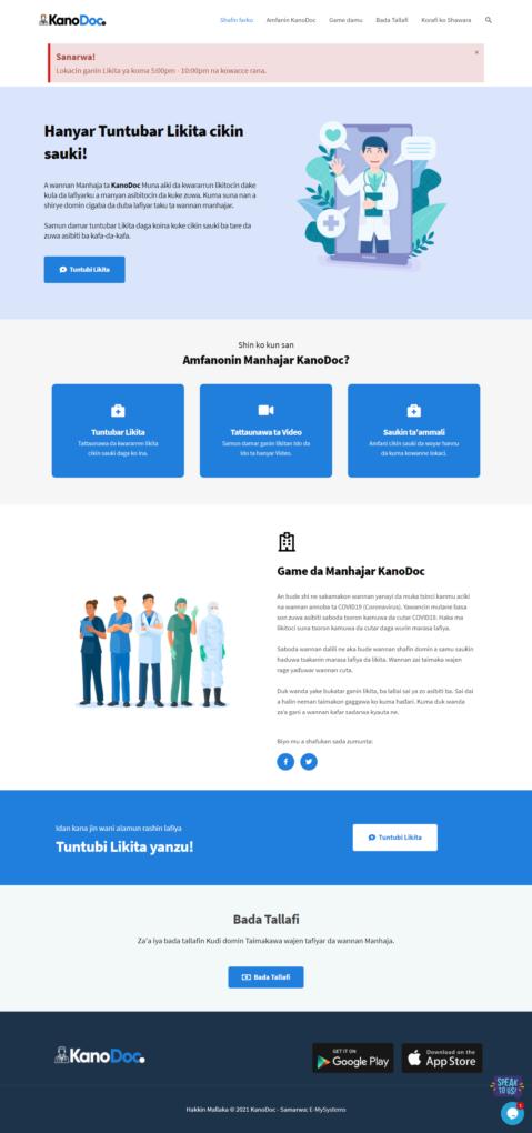 kanodoc website